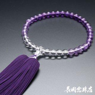 紫水晶グラデーション 正絹松風房