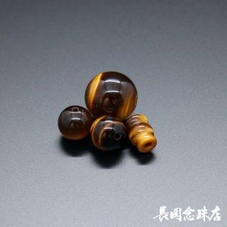 18mm道具 トラメ石