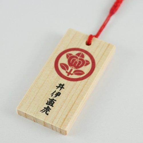 戦国武将 井伊直虎エコ・ストラップ(家紋)