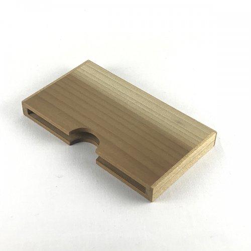 木製名刺ケース(朴. ほお)