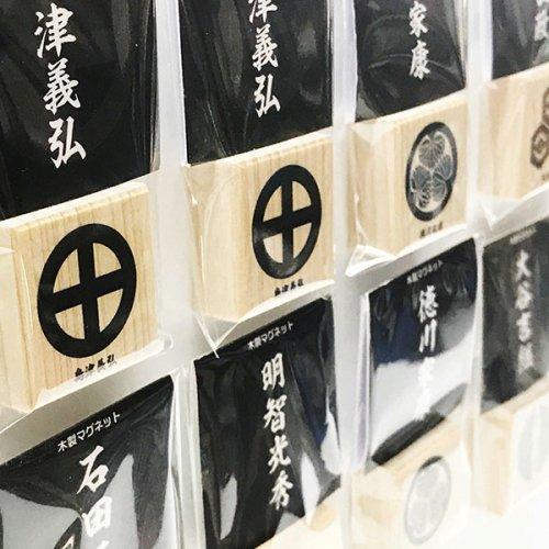 戦国近江路_木製マグネットキューブ(明智光秀)