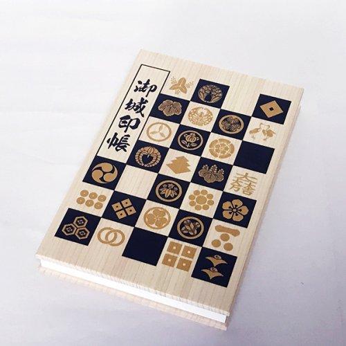 木製御城印帳 黒