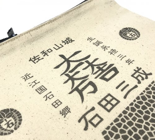 キャンバスフラットポーチM(石田三成・佐和山城)