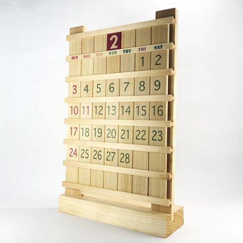 祝祭日を自由に表示できる木製万年カレンダー