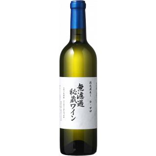 朝日町ワイン 無濾過秘蔵ワイン 白(甘口)
