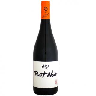 ルー・デュモン(「スタジオジブリ」コラボレーション)ピノ・ノワール  Pinot Noir
