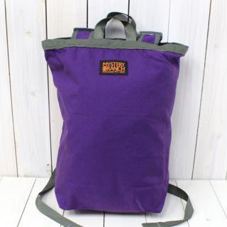 Purple Mountain Backpack