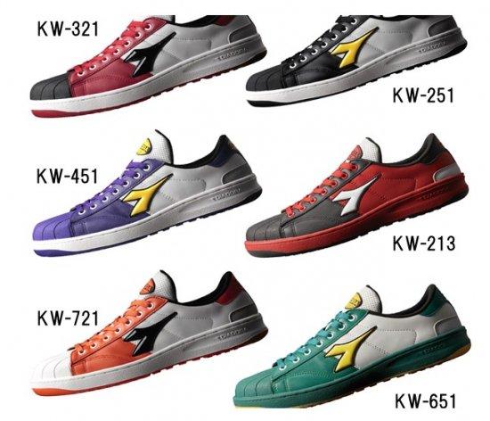 靴 ディアドラ キウィ - 長靴 ...