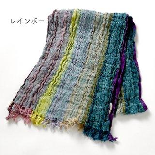 リトアニアの手織りリネンストール 大きめサイズで巻きやすいストール