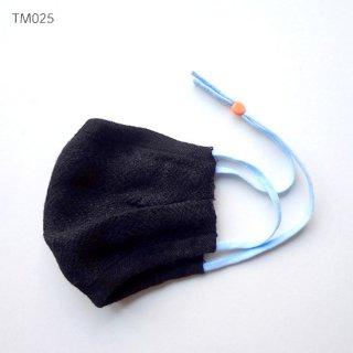 手織りリネンマスク 暖かみのあるマスク マスクカバーとしても 濃色リネンタイプ TM025-031