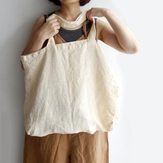 リトアニアリネン トートバッグ エコバッグ 肩からかけやすいたっぷりサイズ