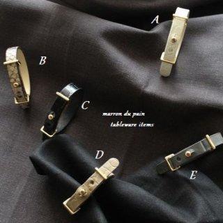 本革オリジナルナプキンリング 細タイプ