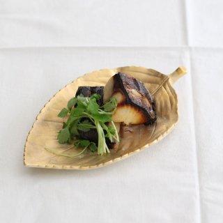 葉型焼き物皿 ゴールド