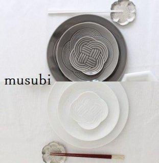 musubi 和モダン皿