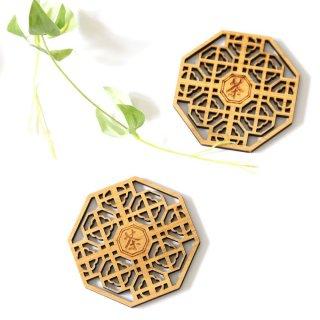 竹製シノワズリコースター