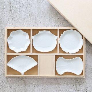 白磁取り皿小皿五枚組セット