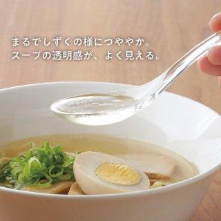 しずくレンゲ(3個セット)