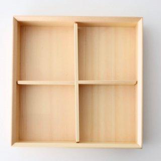 木製松花堂弁当箱