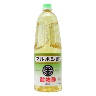 マルボシ 穀物酢 1800ml