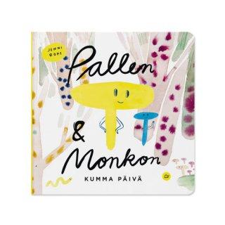 Pallen ja Monkon kumma päivä / Jenni Rope / Etana Editions / フィンランド語 / 絵本
