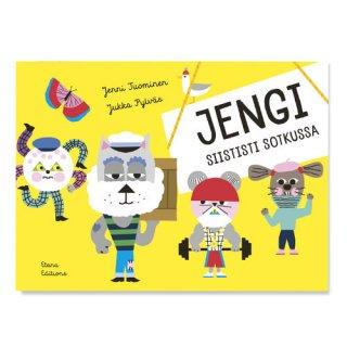 Jengi siististi sotkussa / Jenni Tuominen and Jukka Pylväs/ Etana Editions / フィンランド語 / 絵本
