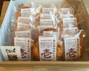 春日部内牧せんべい壱-ichi (15枚箱入)