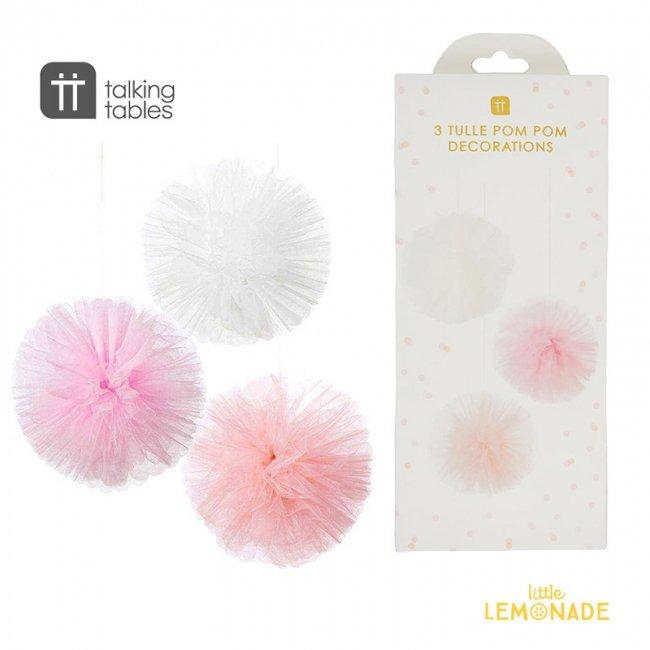 【Talking tables】オーガンジーのフラワーポム 3個セット ベイビーピンク チュールポム 【ウェディング 装飾 ファーストバースデイ】トーキングテーブル(PINK-TULLEPOMPOM)