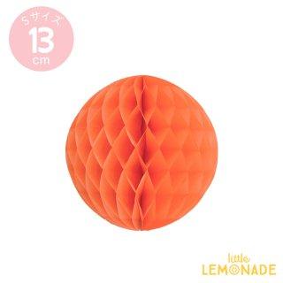 ハニカムボール オレンジ Sサイズ13cm【メール便配送可】【ハロウィン HALLOWEEN】パーティー・ウェディングの飾り付けに