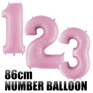 【◇パステル ピンク◇ 数字バルーン】約90CMのビッグナンバーバルーン お誕生日のお祝いの飾り付けに 【バースデイ パーティーデコレーション フィルム風船】【メール便発送可】