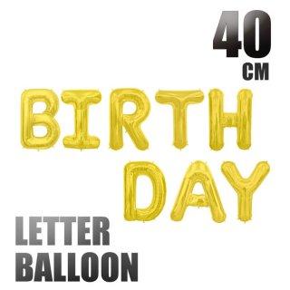 【文字のフィルムバルーン】BIRTHDAY 40cm ゴールド シルバー【誕生日HAPPY BIRTHDAY お祝い ベビー 記念 おうちスタジオ レターバルーン アルファベット 風船 】