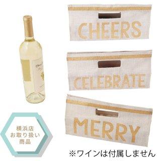 【Mud Pie】白地にGOLD文字がオシャレなワインバッグ  麻素材 CELEBRATE CHEERS MERRY 3デザイン(4295018)