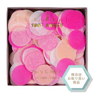 【Meri Meri メリメリ】ピンクパーティー コンフェッティ【紙吹雪 紙ふぶき コンフェッティ— Pink Party Confetti】(45-2103 / 143074)