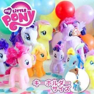 【リトルマイポニー キーホルダー】アメリカの女の子たちに大人気のカラフルなユニコーンやペガサス【ぬいぐるみ プレゼント ギフト】【My Little Pony】