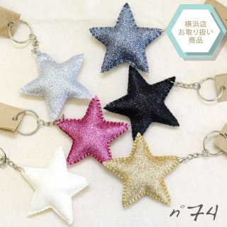【Numero74】グリッタースターキーホルダー 【ゴールド/シルバー/ブラック/ピンク/チャコール/ホワイト】キラキラお星さまのキーチェーン star key chain
