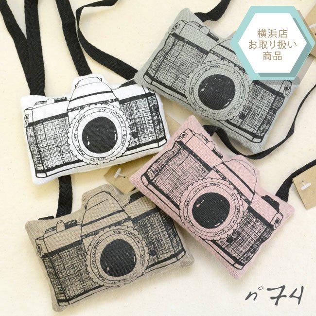 【Numero 74 ヌメロ】 Camera クッショ...