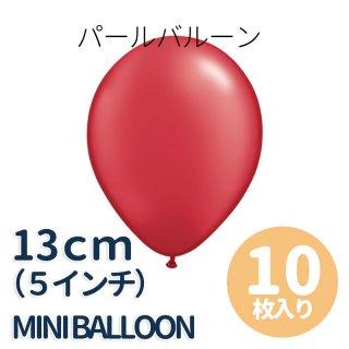 【5インチ 13cm】【ゴム風船】【10枚入り】パステルパール レッド【パーティーデコレーション】【メール便可】