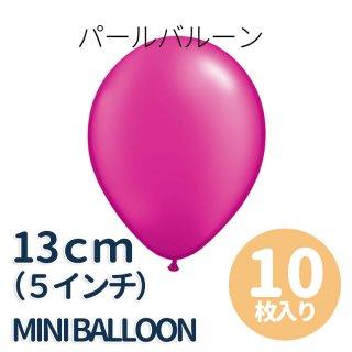 【5インチ 13cm】【ゴム風船】【10枚入り】パステルパール マゼンタ【パーティーデコレーション】【メール便可】