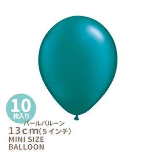【5インチ 13cm】【ゴム風船】【10枚入り】パステルパール ティール【パーティーデコレーション】【メール便可】