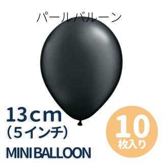 【5インチ 13cm】【ゴム風船】【10枚入り】パステルパール オニックスブラック【パーティーデコレーション】【メール便可】