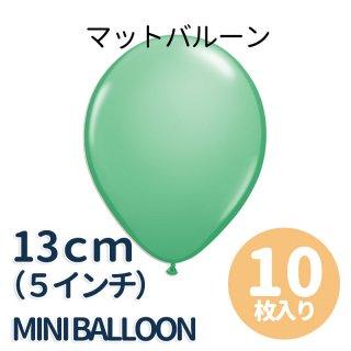 【5インチ 13cm】【ゴム風船】【10枚入り】マット ウィンターグリーン【パーティーデコレーション】【メール便可】