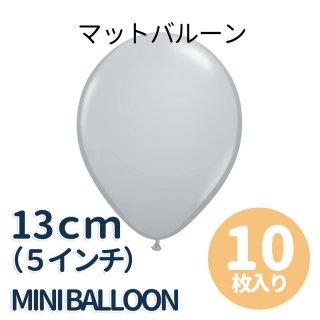 【5インチ 13cm】【ゴム風船】【10枚入り】マット グレー【パーティーデコレーション】【メール便可】