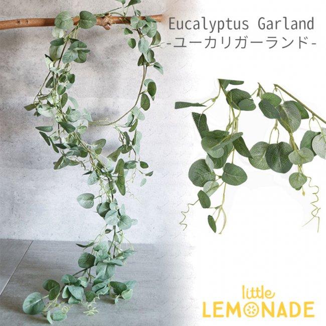 ユーカリガーランド 【 Eucalyptus Garland インテリア グリーン 観葉植物 フェイクグリーン ディスプレイ 模様替…