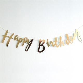【Ginger Ray】HAPPY BIRTHDAY スクリプトガーランド ゴールド 筆記体バースデイバナー (PM-910)