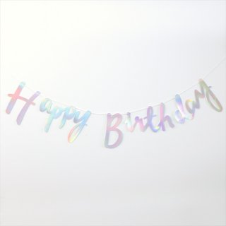 【Ginger Ray】HAPPY BIRTHDAY スクリプトガーランド  イリディセント(虹色) 筆記体バナー (IP-507)