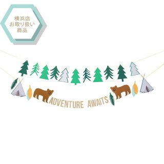 【Meri Meri メリメリ】 クマのガーランドセット キャンプ柄【ツリー テント アウトドア explore】(45-2797)