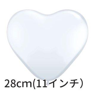 【バルーン】【バラ売り】【11インチ 28cm】ハートのカタチのゴム風船 【ホワイト】【パーティー デコレーション 風船】