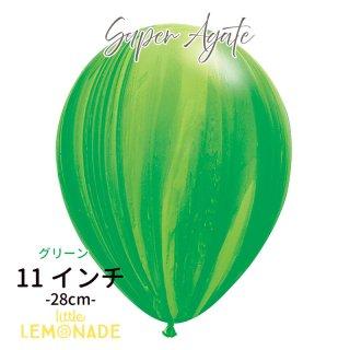 【8枚入り】アガット グリーン パーティーバルーン【11インチ 28cm】【ゴム風船 バルーン 装飾 デコレーション パーティー 誕生日 バースデイ】