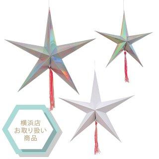 【MeriMeri メリメリ】流れ星の星飾り 3個セット タッセル付き【スター star 星デザイン デコレーション パーティー 装飾 クリスマスにも イリディセント フリンジ ホワイト】()