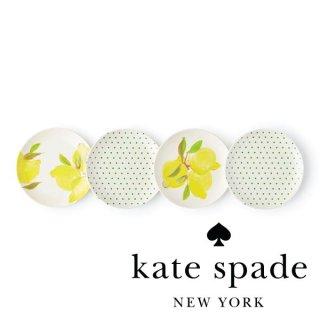 【Kate Spade ケイトスペード】Lemon Tidbit Plates レモン柄 ドット プレート 15cm 4枚 イエロー グリーン ケーキ皿 取り分け お皿 メラミン食器(176830)