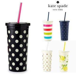 SALE◆【Kate Spade ケイトスペード】Straw Tumbler  Black Dot ストロー付きタンブラー【ブラック 黒 ドット】【コールド専用】(146545)